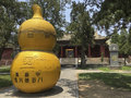 Bottle to hold taoism pills of immortality in zhongyue temple the zhongyue temple is located at the foot mt songshan in the Royalty Free Stock Image