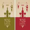 Bottle of wine banner with two glasses and vine Royalty Free Stock Photography