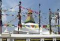 Boudhanath Stupa - Kathmandu - Nepal Stock Photo