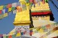 Boudhanath Stupa, Kathmandu, Nepal Royalty Free Stock Photo