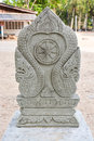 Boundary marker front view a of a temple Stock Images