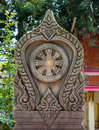 Boundary marker of a temple ancient thai Royalty Free Stock Photo