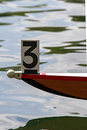Bow of a rowing skiff with number on it Stock Photos