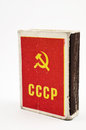 Box of matches with the inscription ussr hammer and sickle Stock Photography