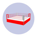 stock image of  Boxing ring