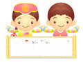 The boy and girl mascot holding a big board korea traditional c cultural character design series Stock Photo