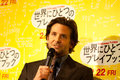 Bradley cooper jan tokyo japan appears at the japan premiere for silver linings playbook at the toho cinemas in Royalty Free Stock Photo