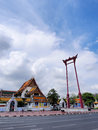 Brahmin swing under blue sky sao chingcha was bangkok thailand Stock Photo
