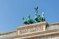 Brandenburg bramy quadriga Obraz Royalty Free