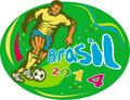 Brasil soccer football player run retro illustration of a brazil kicking ball set inside ova in isolated background with words Stock Image