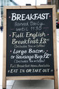 Breakfast Menu Royalty Free Stock Photo