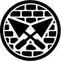 Brick Layer Badge Royalty Free Stock Photo