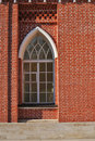 Brick wall with window Stock Image