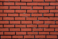 Brickwall Stock Images