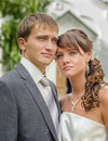 Bride and groom outdoor wedding portrait Stock Photography