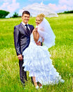 Bride and groom summer outdoor. Royalty Free Stock Photos