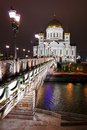 The bridge through Moscow-river Royalty Free Stock Photography