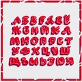 Bright red volumetric letters of irregular shape, the entire Russian alphabet