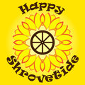 Bright yellow sun with text happy shrovetide on orange background. Wooden wheel inside. National holiday.Template Royalty Free Stock Photo