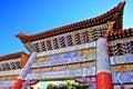 Brisbane Chinatown, Australia Stock Image