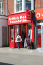 British heart foundation charity store a shop the or bhf is a organisation in britain that funds Stock Photography