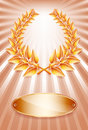 Bronze award laurel wreath and label for jubilee text or competition winner over sun rays background vector eps illustration Stock Photography
