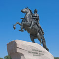 Bronze horseman blue sky saint petersburg Stock Photo