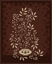 Brown-floral-1 Foto de Stock Royalty Free