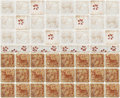 Brown marble tiles with floral decorations for kitchen Royalty Free Stock Images