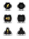 Brushed Metal Frame Icons Royalty Free Stock Photo
