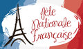 Brushstroke Style Banner with France Flag and Eiffel Tower, Vector Illustration