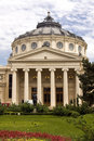 Bucharest Concert Hall Royalty Free Stock Image