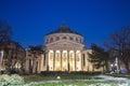 Bucharest, Romania Atheneum