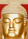 Buda face Royalty Free Stock Photos