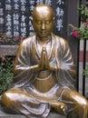 Buddah Conciliative Fotografie Stock Libere da Diritti