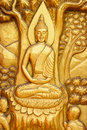 Buddha carved Royalty Free Stock Photography