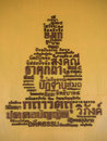 Buddha doctrine in thai language Stock Photography