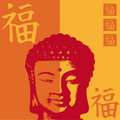 Buddha happiness Royalty Free Stock Photo