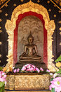 Buddha Statue in northern Thailand Royalty Free Stock Photos