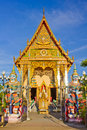 Buddhist church on koh samui Royalty Free Stock Images