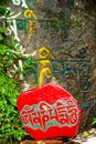 Buddhist prayer stone with mantra Stock Photos