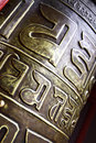 Buddhist prayer wheel Royalty Free Stock Photography
