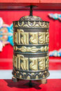 Buddhist prayer wheel horde in ivolginsk datsan Stock Images