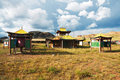 Buddhist Temple in Mongolia Royalty Free Stock Photography