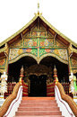 Buddhist temple named Wat Ming Muang Royalty Free Stock Image