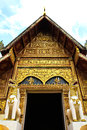 Buddhist temple named Wat Phra Singh Royalty Free Stock Photos