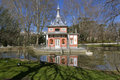 Buen Retiro Park Madrid, Spain. Royalty Free Stock Photo