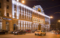 Building the bank of russia lit decorative illumination rostov on don november near are pedestrians and Stock Photography