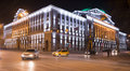 Building the bank of russia lit decorative illumination rostov on don november near are pedestrians and Royalty Free Stock Photography