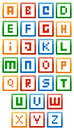 Building blocks alphabet vector illustration Stock Image